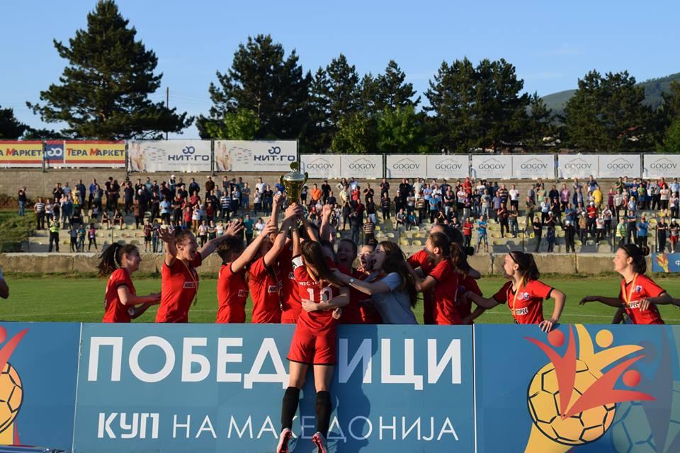 Куп Македонија2