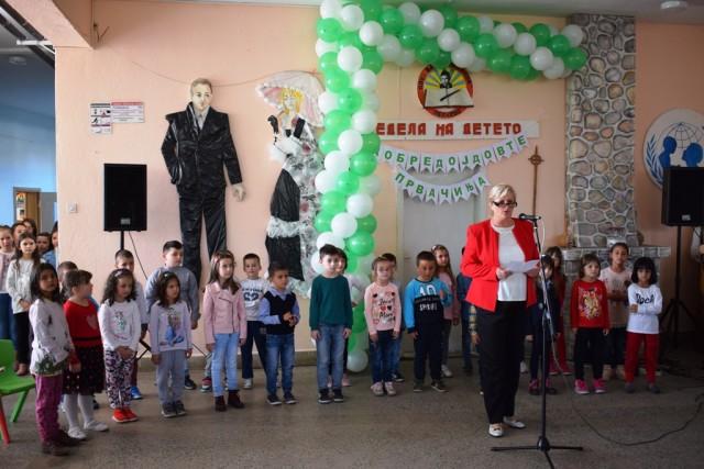 Детска организација3