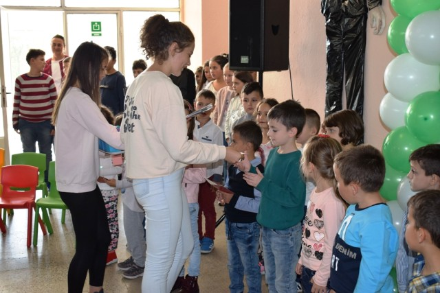Детска организација4