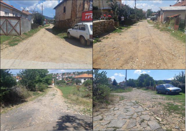 Улици Пехчево