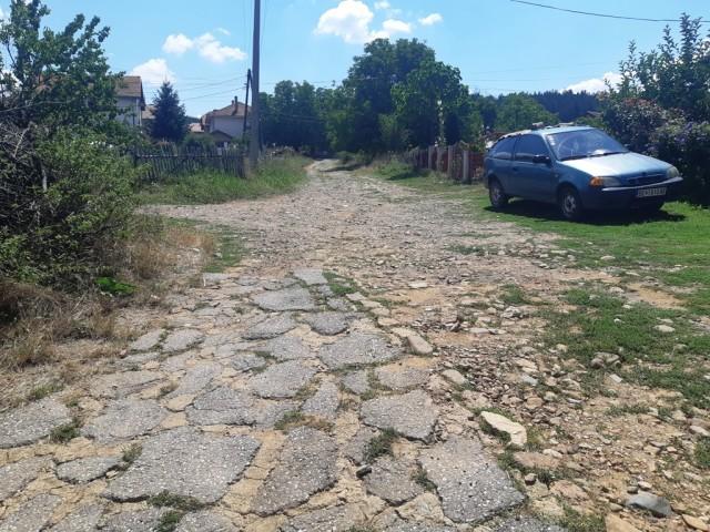 Улица бел камен